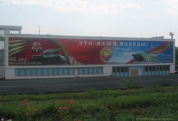 2010 08 05-08 (Chisinau-Cetatea Alba-Odessa-Tighina-Tiraspol)484 144 [1600x1200]