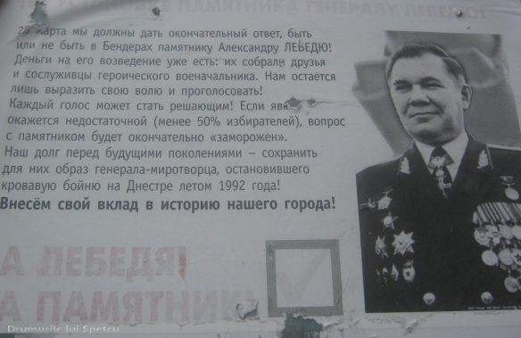 2010 08 05-08 (Chisinau-Cetatea Alba-Odessa-Tighina-Tiraspol)484 181 [1600x1200]