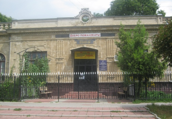 2010 08 05-08 (Chisinau-Cetatea Alba-Odessa-Tighina-Tiraspol)484 183 [1600x1200]