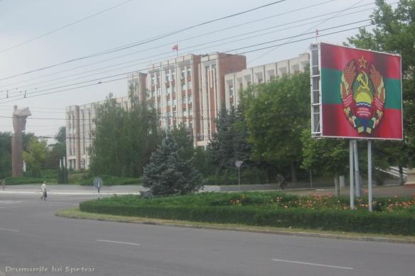 2010 08 05-08 (Chisinau-Cetatea Alba-Odessa-Tighina-Tiraspol)484 210 [1600x1200]
