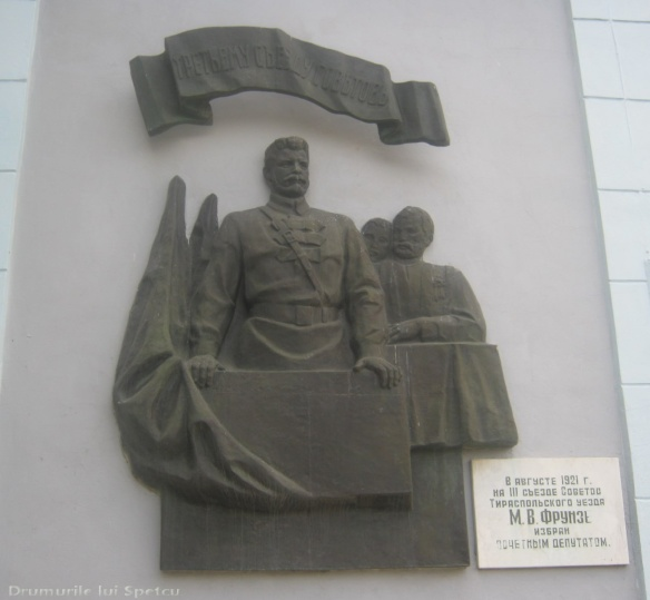 2010 08 05-08 (Chisinau-Cetatea Alba-Odessa-Tighina-Tiraspol)484 219 [1600x1200]