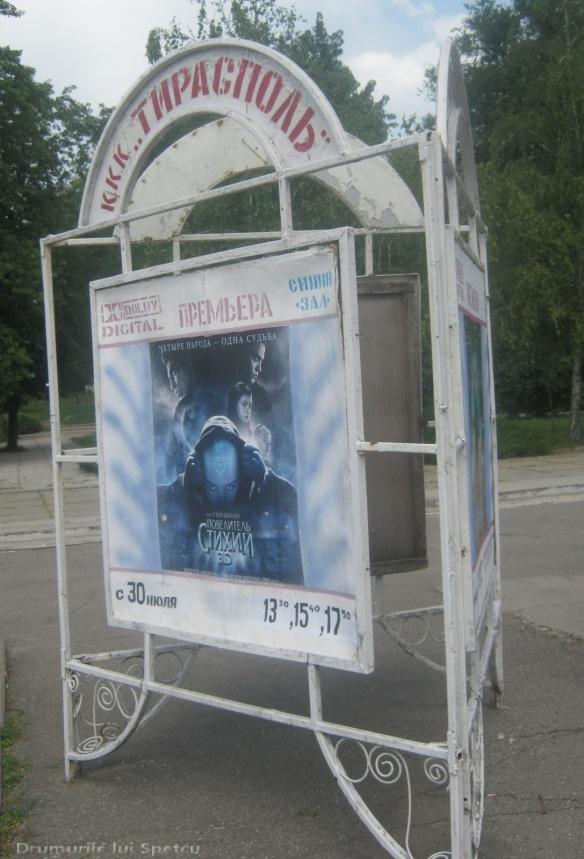 2010 08 05-08 (Chisinau-Cetatea Alba-Odessa-Tighina-Tiraspol)484 246 [1600x1200]
