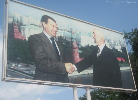 2010 08 05-08 (Chisinau-Cetatea Alba-Odessa-Tighina-Tiraspol)484 247 [1600x1200]