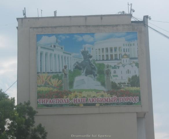 2010 08 05-08 (Chisinau-Cetatea Alba-Odessa-Tighina-Tiraspol)484 249 [1600x1200]
