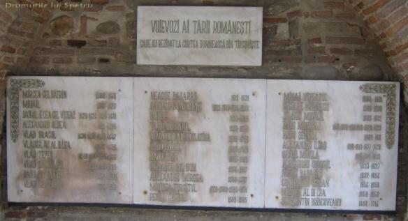 2010 08 16-20 (Targoviste - Bucuresti - Rosiori - Turnu - V. Ol) 181 [1600x1200]