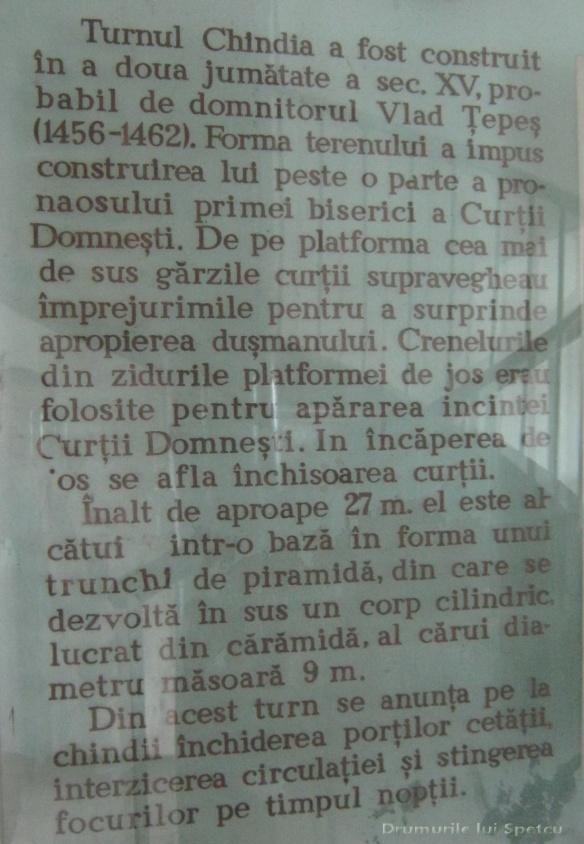 2010 08 16-20 (Targoviste - Bucuresti - Rosiori - Turnu - V. Ol) 202 [1600x1200]