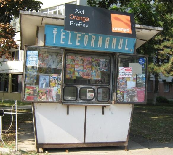 2010 08 16-20 (Targoviste - Bucuresti - Rosiori - Turnu - V. Ol) 414 [1600x1200]
