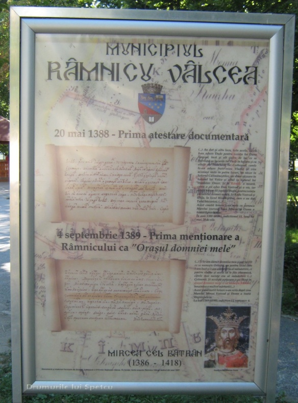 2010 08 16-20 (Targoviste - Bucuresti - Rosiori - Turnu - V. Ol) 481 [1600x1200]