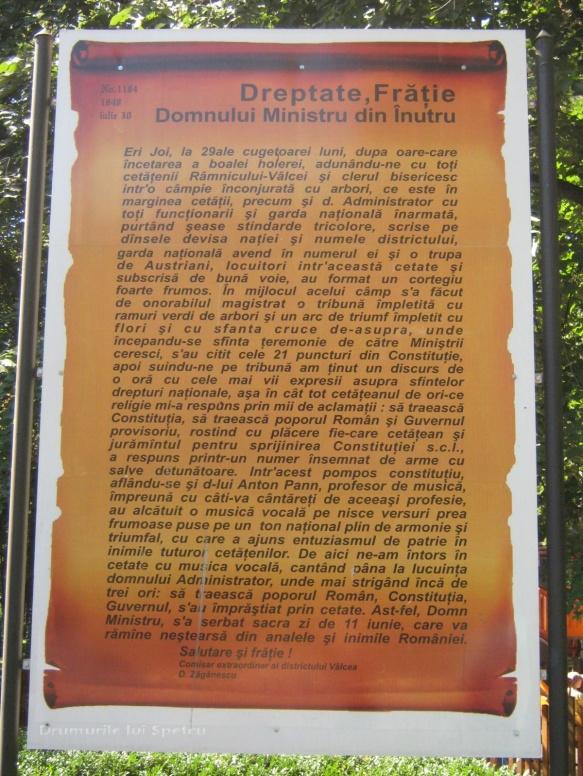 2010 08 16-20 (Targoviste - Bucuresti - Rosiori - Turnu - V. Ol) 596 [1600x1200]