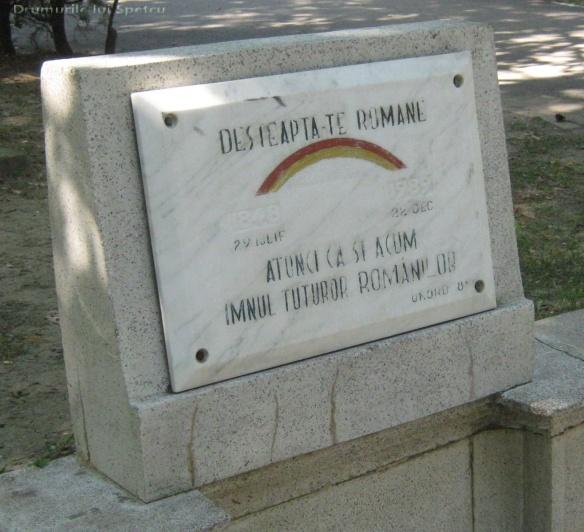 2010 08 16-20 (Targoviste - Bucuresti - Rosiori - Turnu - V. Ol) 613 [1600x1200]