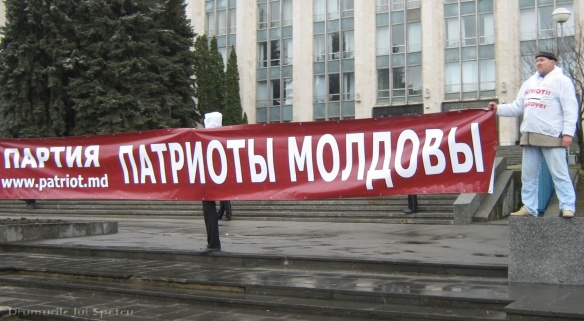 2011 03 27 (Chisinau) 017 [1600x1200]