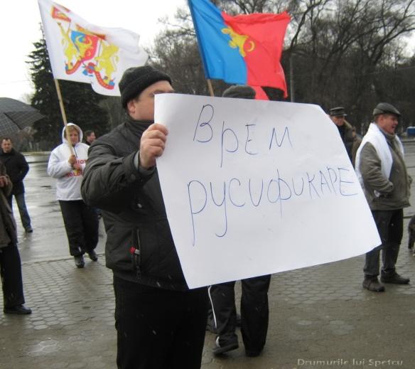 2011 03 27 (Chisinau) 024 [1600x1200]
