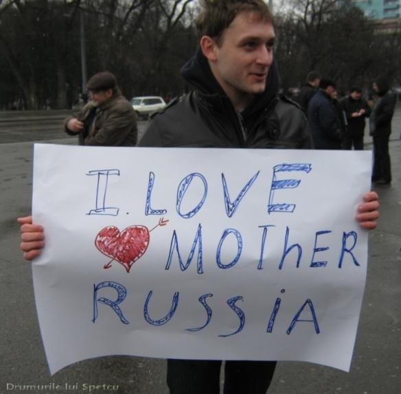 2011 03 27 (Chisinau) 028 [1600x1200]