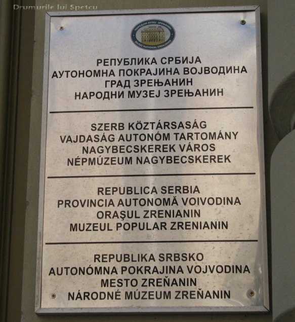 2011 04 23-26 (Novi Sad - Sarajevo - Mostar - Dubrovnik) 030 [1600x1200]