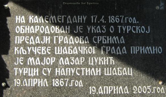2011 04 23-26 (Novi Sad - Sarajevo - Mostar - Dubrovnik) 133 [1600x1200]