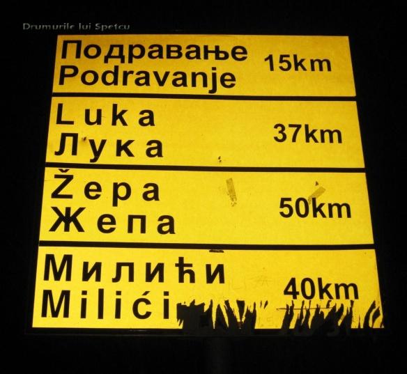 2011 04 23-26 (Novi Sad - Sarajevo - Mostar - Dubrovnik) 183 [1600x1200]
