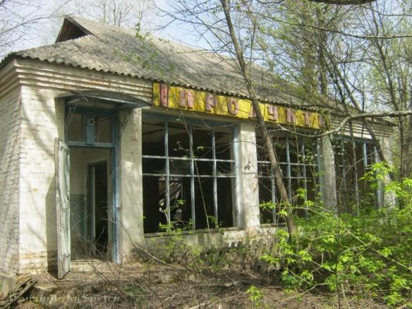 2013 05 01-05 (Cernobil)-004 [Rezolutia desktop-ului]
