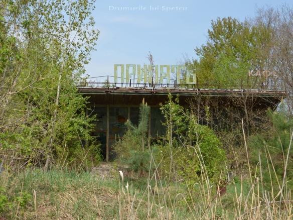 2013 05 01-05 (Cernobil)-061 [Rezolutia desktop-ului]