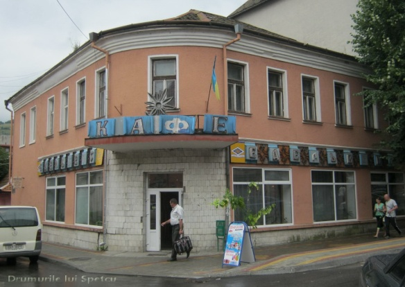 2016 08 01-05 (Cernauti - Hovarla - Cernauti) 181 [Rezolutia desktop-ului]