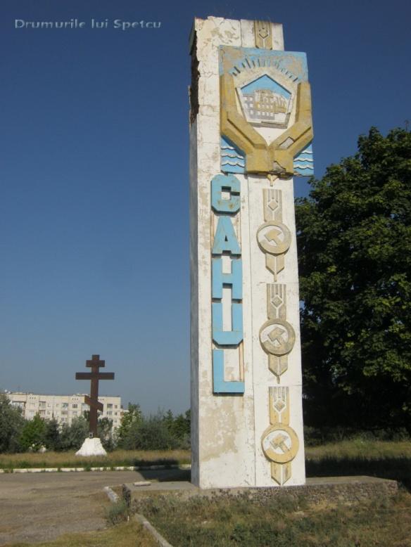 2013-08-03-08-chisinau-comrat-cahul-cantemir-reni-386-rezolutia-desktop-ului