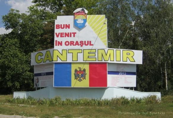 2013-08-03-08-chisinau-comrat-cahul-cantemir-reni-537-rezolutia-desktop-ului