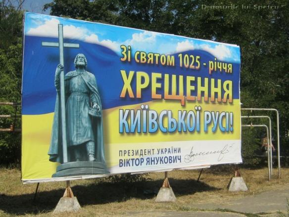 2013-08-03-08-chisinau-comrat-cahul-cantemir-reni-578-045-rezolutia-desktop-ului